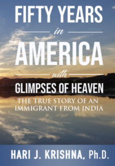photo of lake with clouds in reflection. title reads: fifty years in america with glimpses of heaven - the true story of an immigrant from india by Hari J. Krishna, Ph.D.